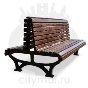 Скамейка парковая «Вокзал двухсторонняя»