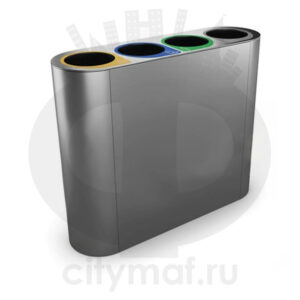 Урна для раздельного сбора мусора «Скади»